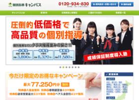 kyodai-kobetsu.com