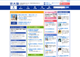 kyodai.kawai-juku.ac.jp