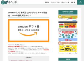 kyodo-hokuriku-schedule.jp