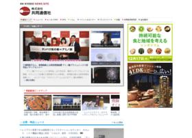 kyodo.co.jp