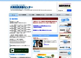 kyodounokyoten.com