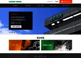 kyodoyushi.co.jp