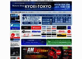 kyoei-tokyo.jp