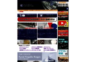 kyoeikagaku.com