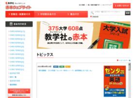 kyogakusha.co.jp