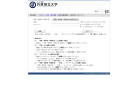 kyoin.u-hyogo.ac.jp