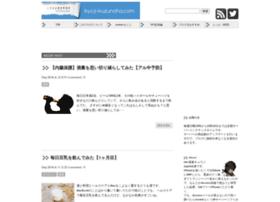 kyoji-kuzunoha.com