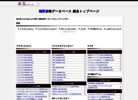 kyokugen.info