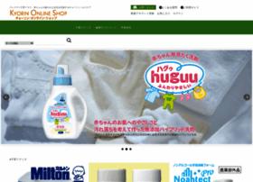 kyorin-onlineshop.com