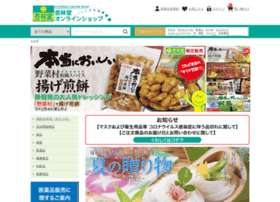 kyorindo-netshop.com