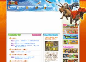 kyoryu-king.com