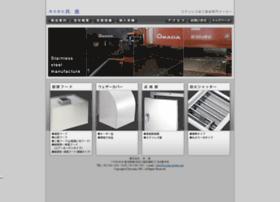 kyoshin-niigata.com