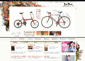 kyoto-agarusagaru.com