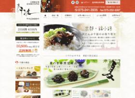 kyoto-chinami.com