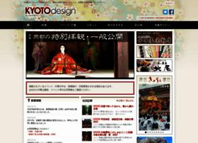 kyoto-design.jp