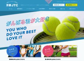 kyoto-jtc.com