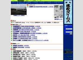 kyoto-kensetsutimes.co.jp