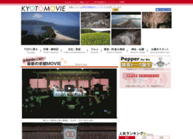 kyoto-movie.jp