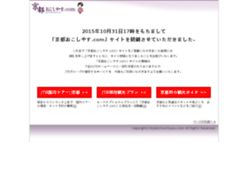 kyoto-okoshiyasu.com