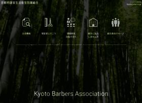 kyoto-riyo.com
