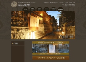 kyoto-ryugin.com