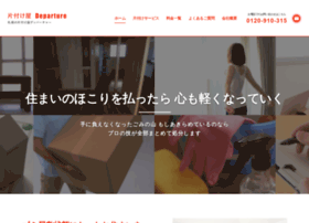 kyoto-tenant.com