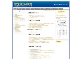 kyoto-u.com
