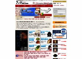 kyoto-wel.com