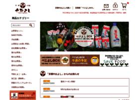 kyoto-yoshida.com