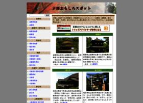 kyoto.gp1st.com