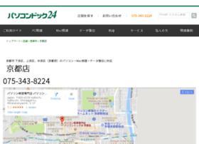 kyoto.pcdock24.com
