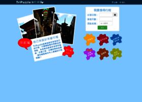 kyoto.tripuzzle.net