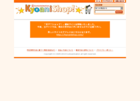 kyotoanimation.shop-pro.jp