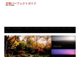 kyotokanko.com