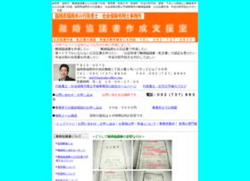 kyougisyo.com