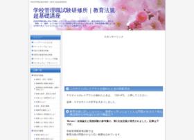 kyouikunohouritu.com