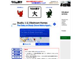 kyounokanji.com