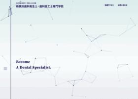 kyouseigakuen.ac.jp