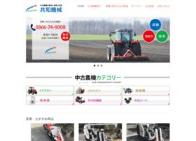 kyouwa-kikai.com