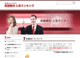 kyouzai-eigo.com