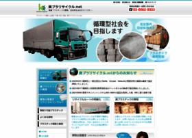 kyowa-kogyo.net