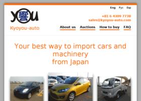 kyoyou-auto.com