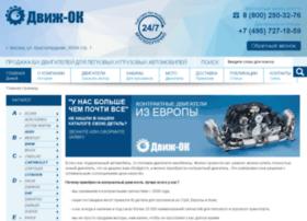 kypi-dvigatel.ru