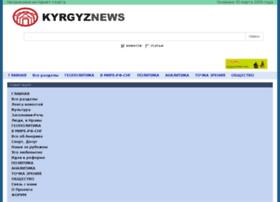 kyrgyznews.com