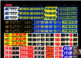 kyrgyzstanseek.com