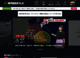 kyt-tv.com