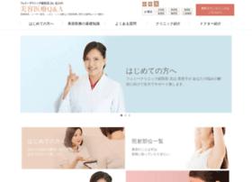 kyu-depi.com