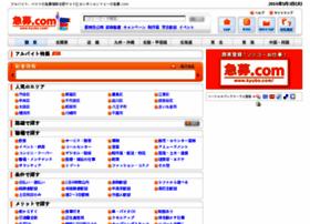 kyubo.com