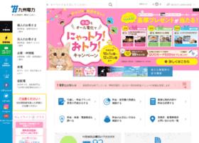 kyuden.co.jp