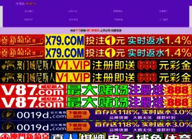 kyuee.com